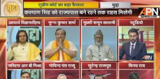 Those named in Babri criminal case must resign