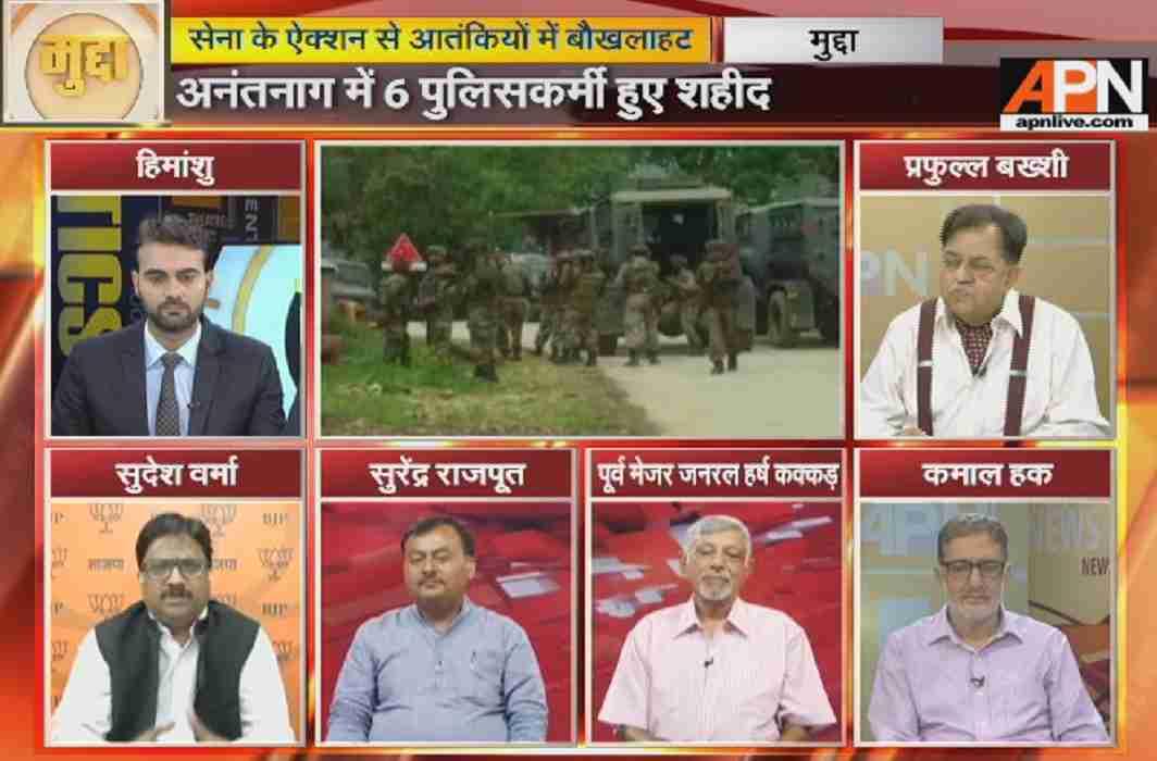 """Pak-based terrorists afraid of Indian Army"""
