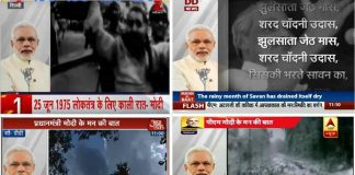 Day of Mann Ki Baat close-ups
