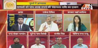 Mudda Farmers' agitation a national crisi