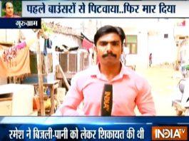 CBI raids on Lalu sweep news