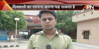 Best Reporter 23 July 2017