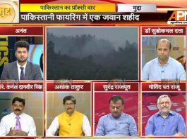 Pak violating ceasefire due to India's strikes