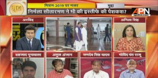 Mudda: BJP turns focus on non-Hindi states